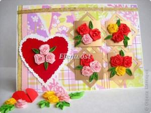 Красива цветна картичка