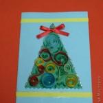 Коледна картичка за квилинг