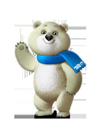 Белият мечок талисман на зимната Олимпиада в Сочи през 2014 година
