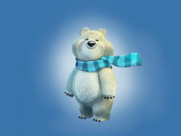 Първоначалната визия на Белия мечок - талисман на зимната Олимпиадата в Сочи през 2014 година