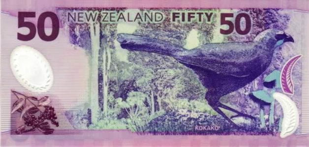 Новозеландска банкнота