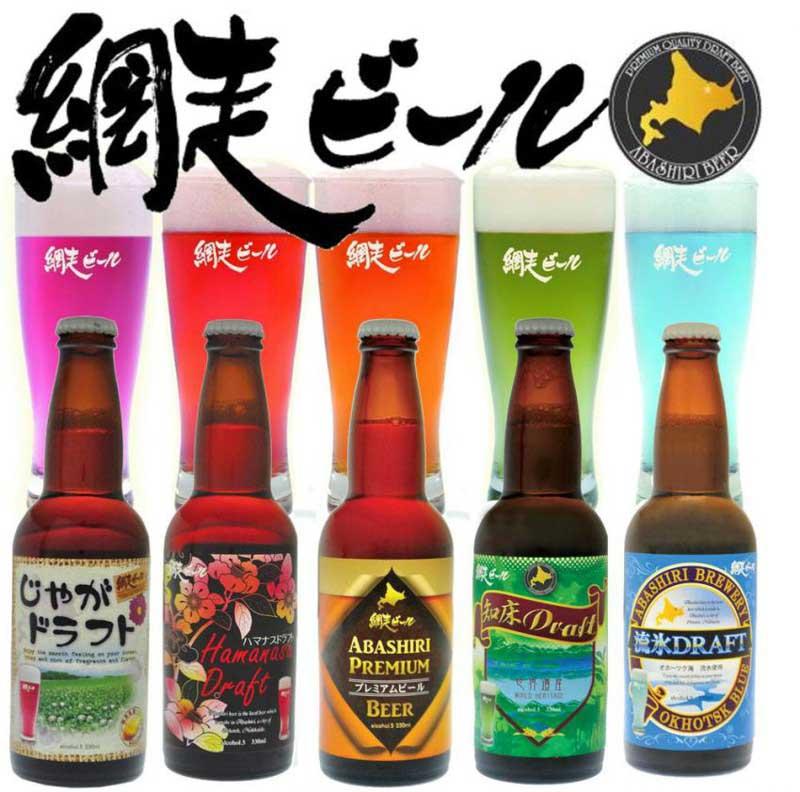 Цветна бира