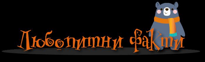 vladec Blog